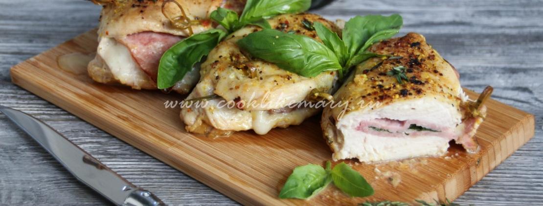 Куриные грудки, фаршированные ветчиной и сыром моцарелла