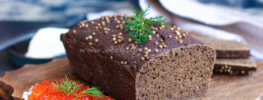 Бородинский хлеб на закваске