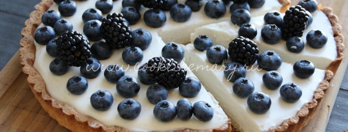 тарт с кремом и ягодами