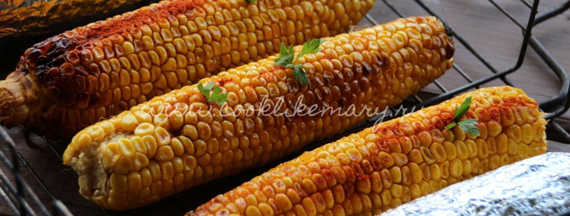 Кукуруза, запечённая в духовке