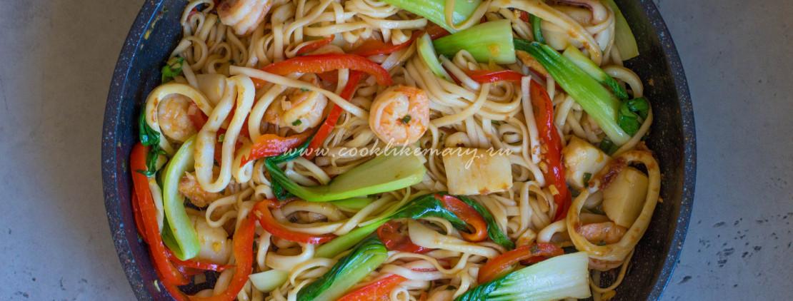 Лапша с морепродуктами по-азиатски