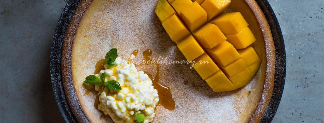 Голландские блинчики с манго и зернистым творогом