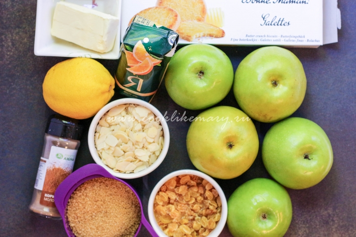 Ингредиенты начинки для штруделя с яблоками