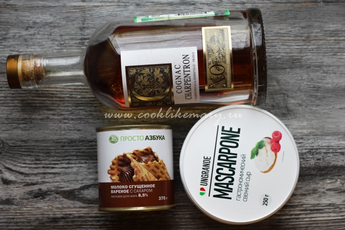 Ингредиенты для крема профитролей с маскарпоне и вареной сгущенкой