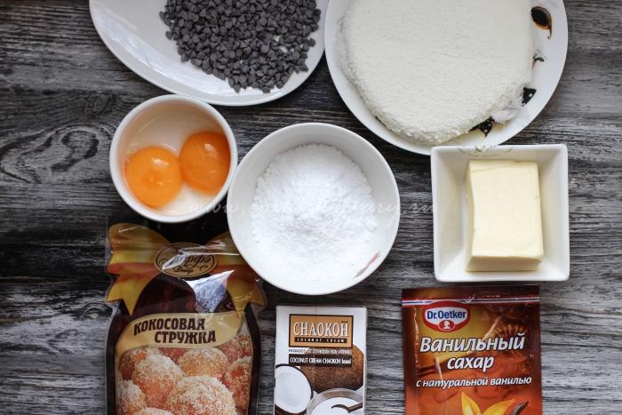 Ингредиенты по рецепту творожной пасхи с шоколадом и кокосовой стружкой