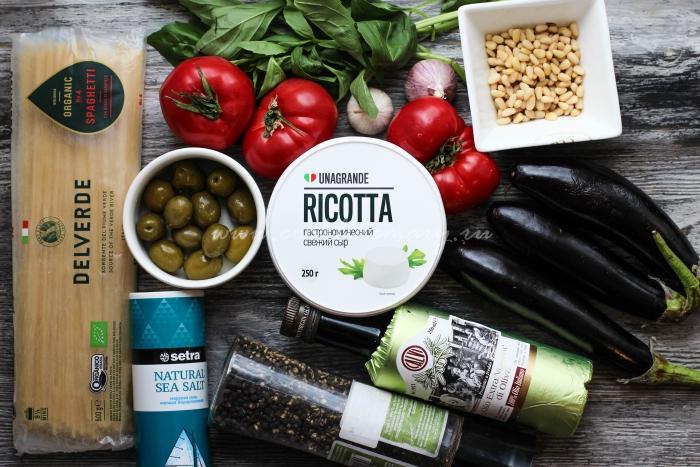 Ингредиенты для пасты с баклажанами и рикоттой