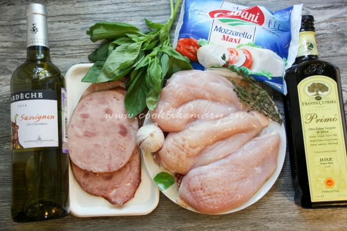 Ингредиенты для куриных грудок, фаршированных ветчиной и сыром моцарелла