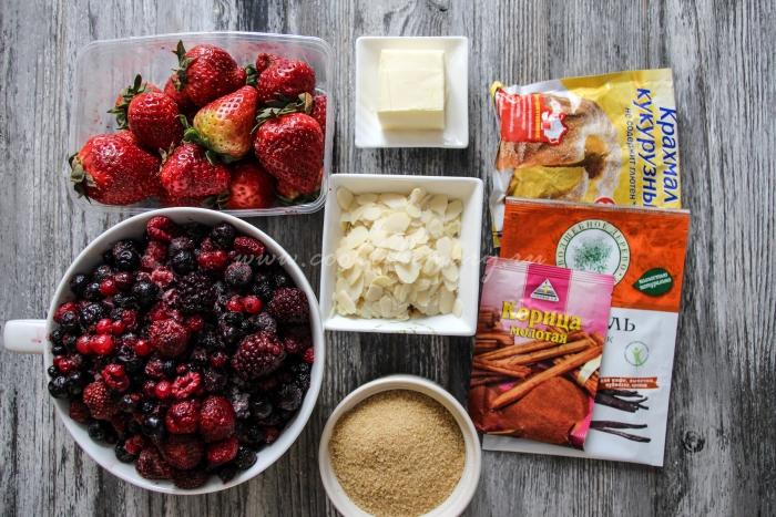 Ингредиенты для начинки ягодного открытого пирога