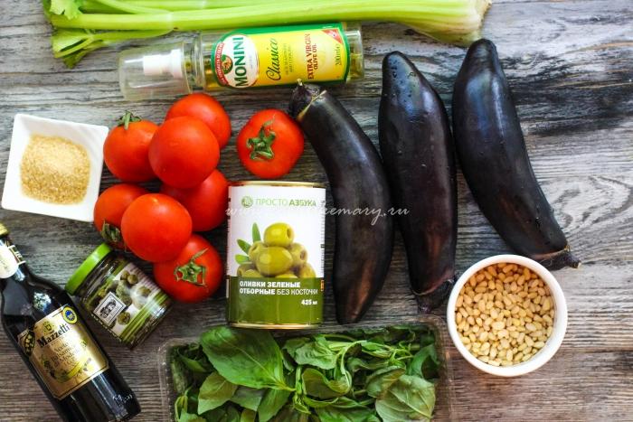 Ингредиенты для капонаты из баклажанов по-сицилийски