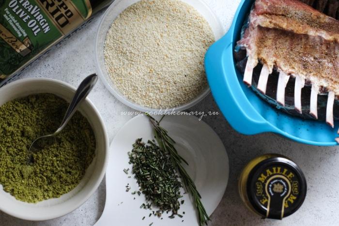 Ингредиенты для каре ягненка