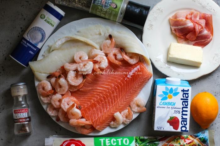 Ингредиенты для штруделя с рыбной начинкой