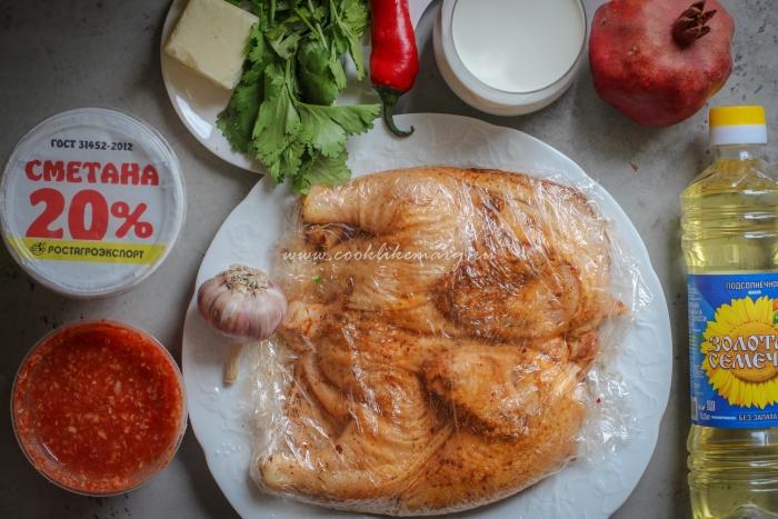 Цыплёнок и ингредиенты