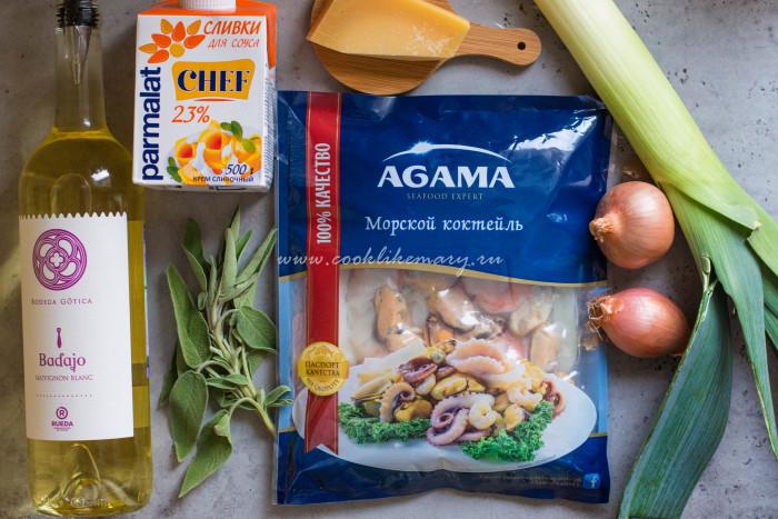 Ингредиенты для жюльена с морепродуктами